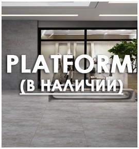 Террасные пластины Platform